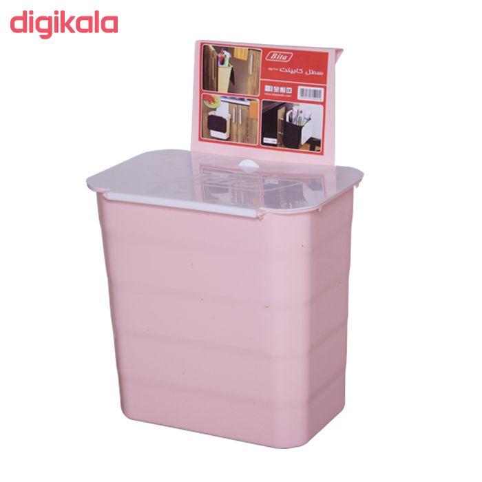 سطل زباله کابینتی بیتا کد 140 main 1 6