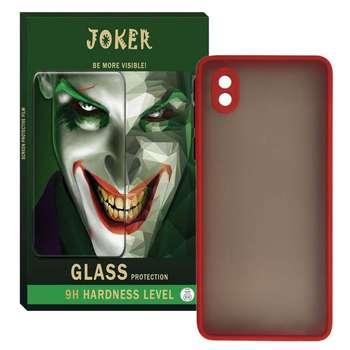 کاور جوکر مدل Sb-JK مناسب برای گوشی موبایل سامسونگ Galaxy A01 Core