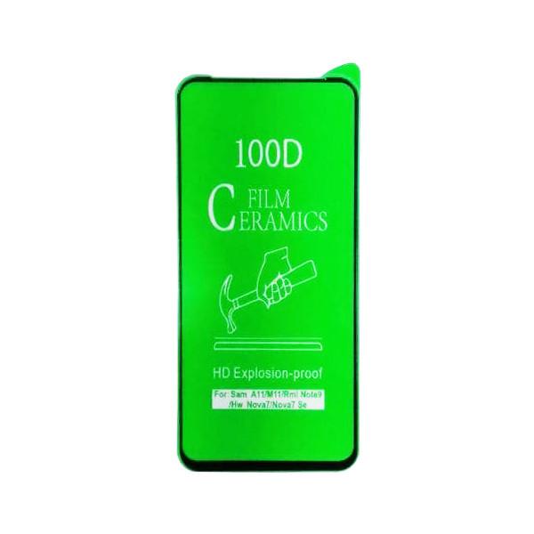 محافظ صفحه نمایش مدل TM-A11 مناسب برای گوشی موبایل سامسونگ Galaxy A11