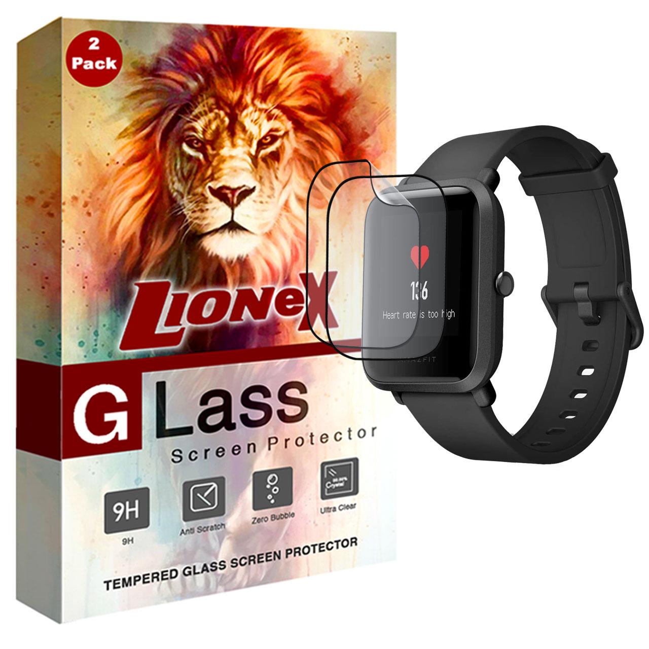 محافظ صفحه نمایش 3D لایونکس مدل FSP مناسب برای ساعت هوشمند شیائومی Huami Amazfit Bip بسته دو عددی