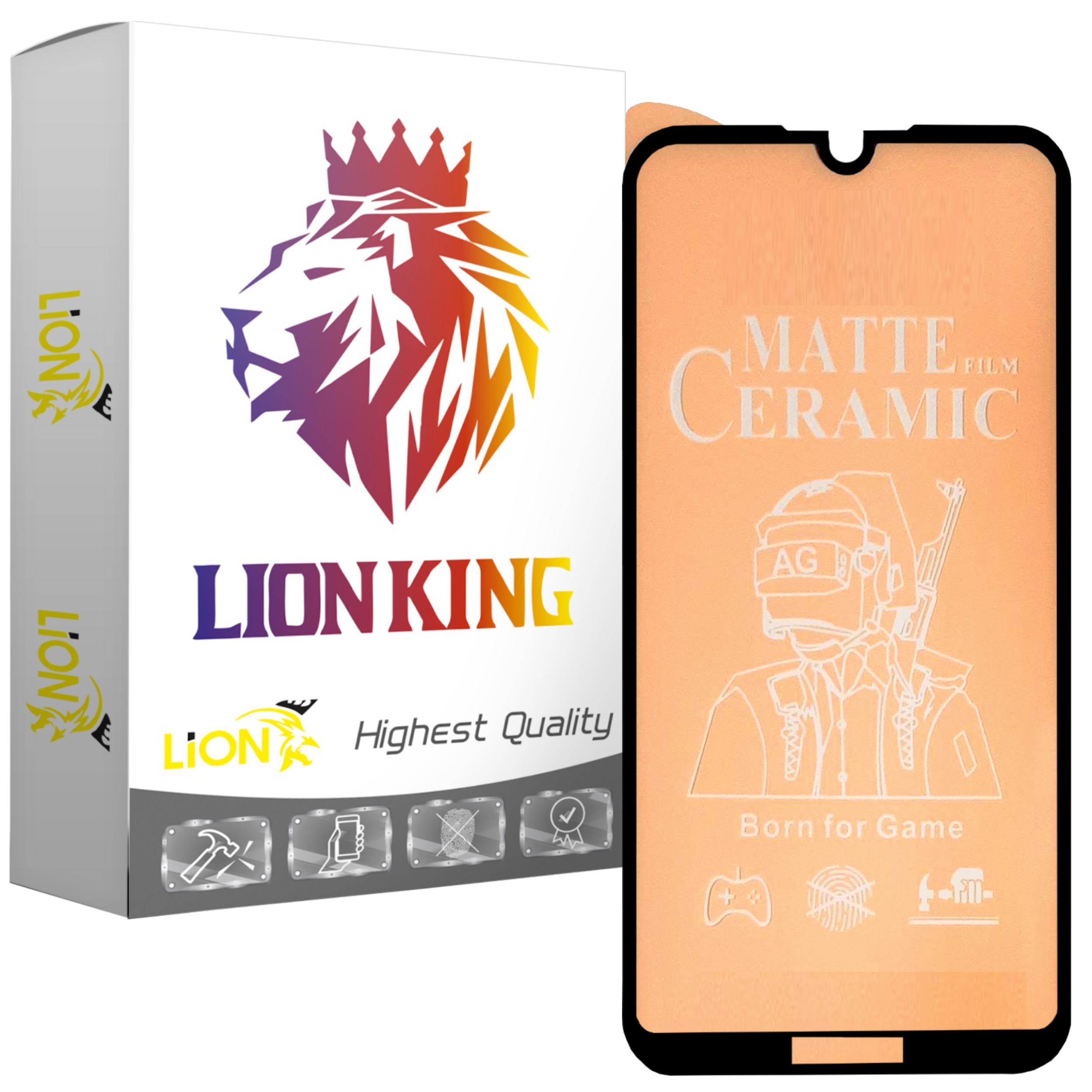 محافظ صفحه نمایش مات لاین کینگ مدل LKFCM مناسب برای گوشی موبایل هوآوی Y5 2019/ 8S