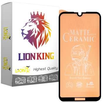 محافظ صفحه نمایش مات لاین کینگ مدل LKFCM مناسب برای گوشی موبایل هوآوی Y7 PRIME 2019
