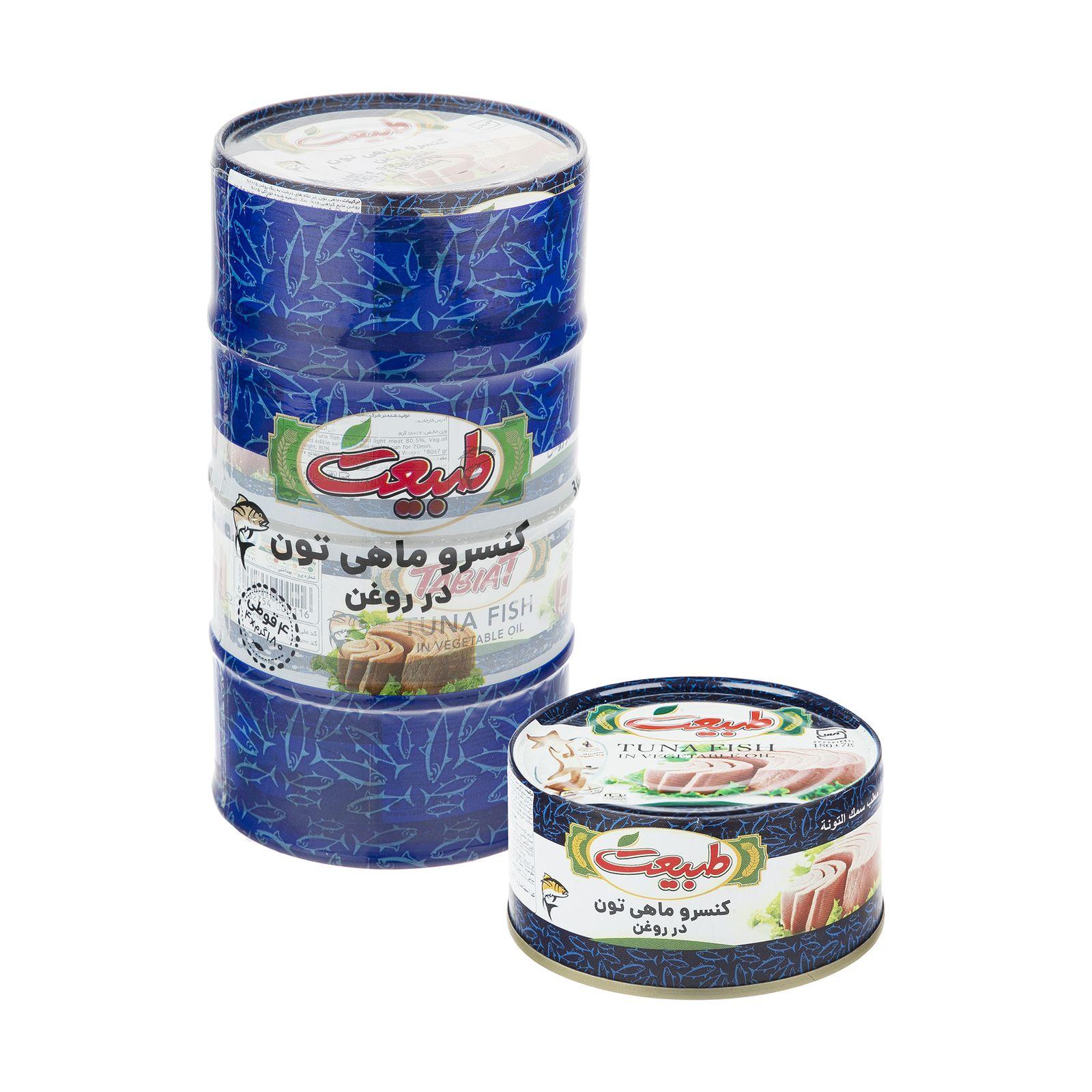 کنسرو ماهی تون در روغن گیاهی طبیعت - 180 گرم بسته 4 عددی main 1 1