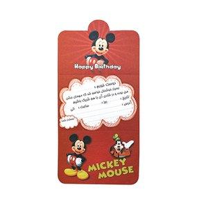 کارت دعوت مدل میکی موس بسته 10 عددی