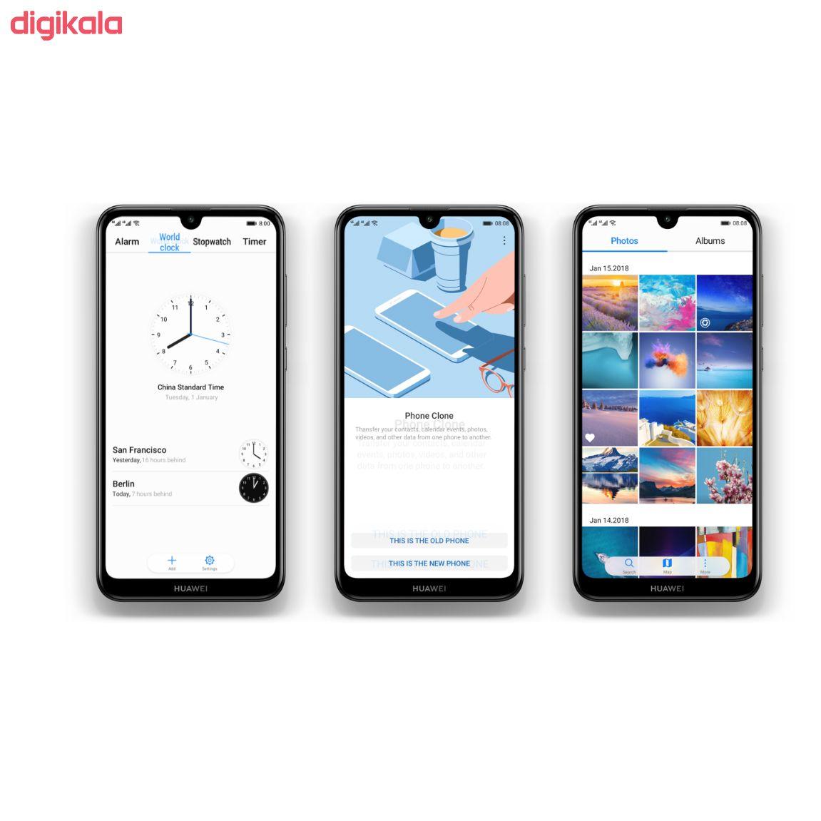 گوشی موبایل هوآوی مدل Y7 Prime 2019 DUB-LX1 دو سیم کارت ظرفیت 64 گیگابایت main 1 7