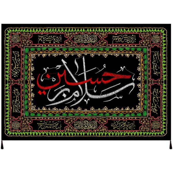 پرچم مدل محرم امام حسین علیه السلام کد 158.5070