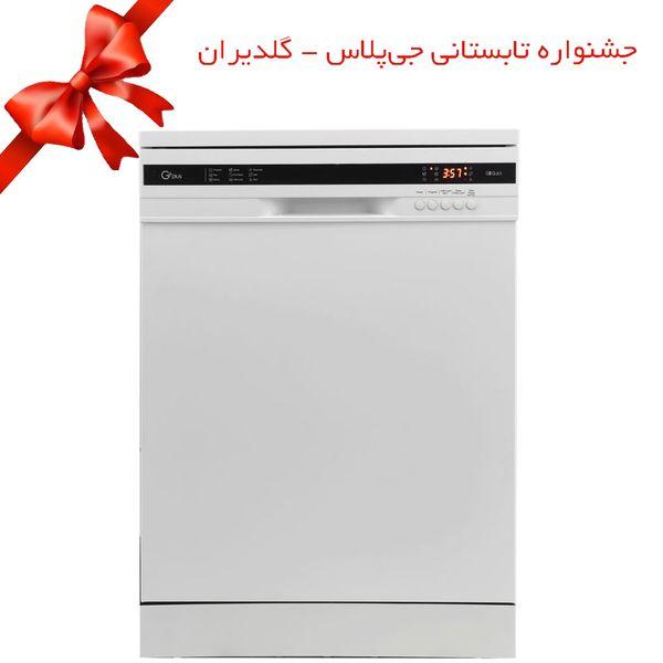 ماشین ظرفشویی جی پلاس مدل GDW-K351