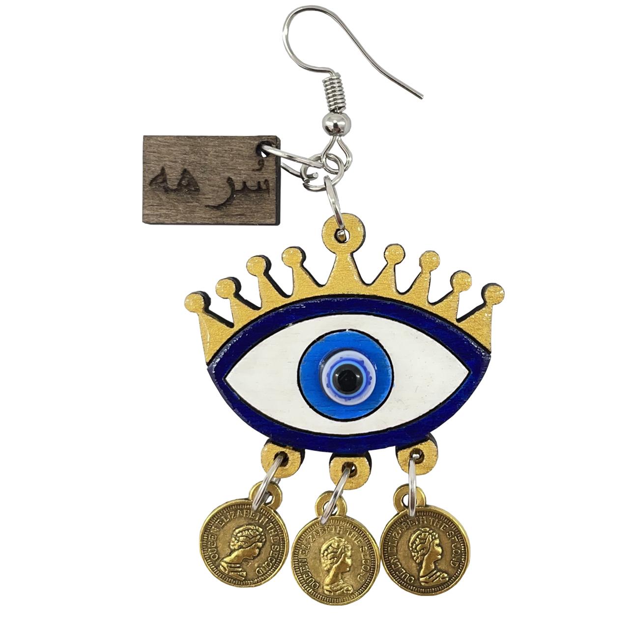 خرید                                      گوشواره زنانه سرهه مدل چشم نظر کد 014