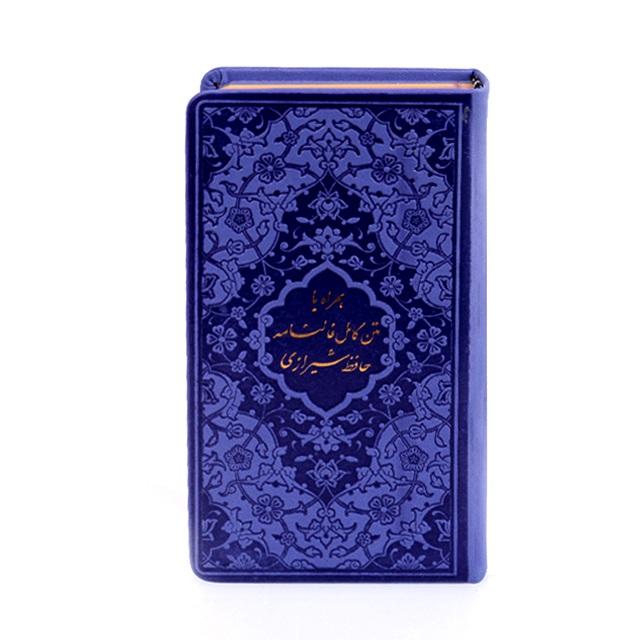 کتاب دیوان حافظ شیرازی همراه با متن کامل فالنامه نشر پیام عدالت
