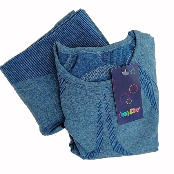 ست تی شرت و شلوار ورزشیپسرانه لوپیلو مدل 4396074
