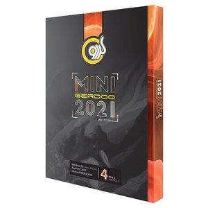 مجموعه نرم افزاری Mini Gerdoo 2021 نشر گردو