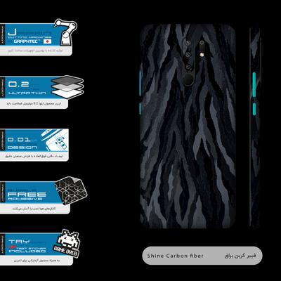 برچسب پوششی ماهوت مدل Black-Swan-FullSkin مناسب برای گوشی موبایل شیائومی  Redmi 9