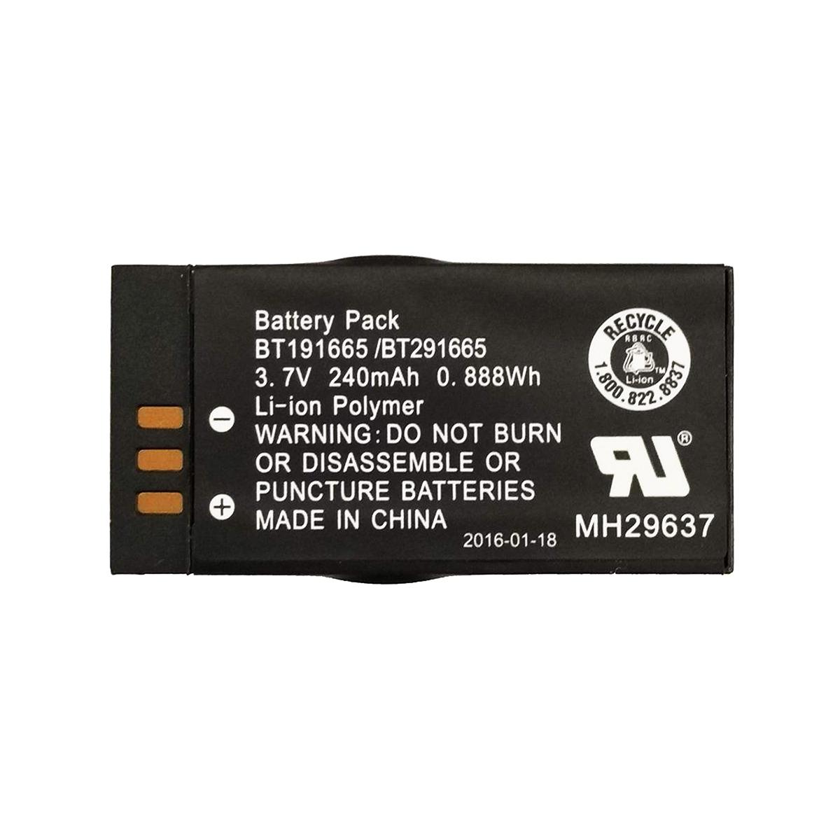 باتری تلفن بی سیم آر یو مدل MH29637