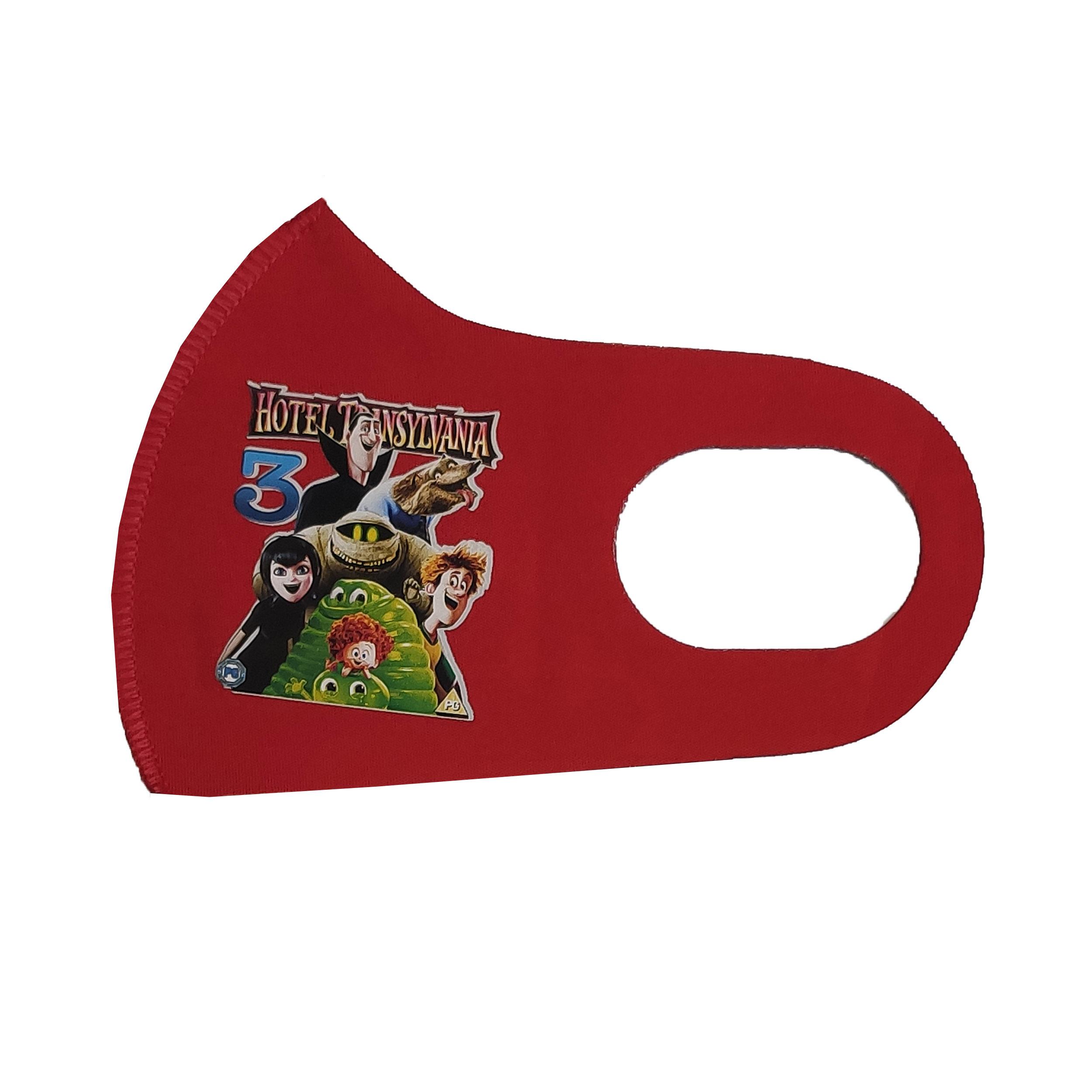 ماسک تزیینی بچگانه طرح HOTEL TRANSYLVANIA کد 30721 رنگ قرمز