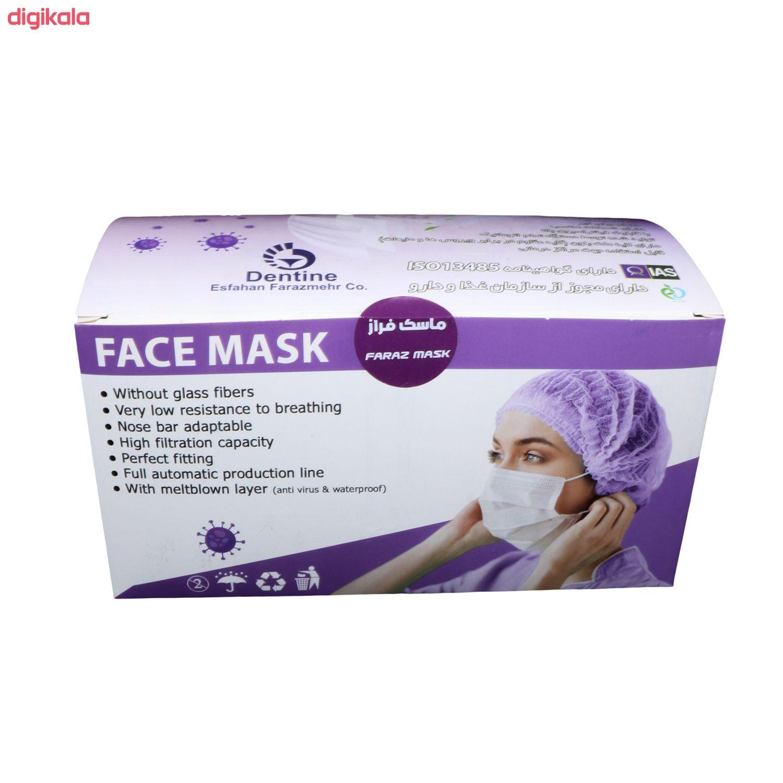 ماسک تنفسی فراز مهر مدل FZ1 بسته 50 عددی main 1 9