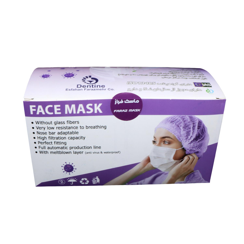 ماسک تنفسی فراز مهر مدل FZ1 بسته 50 عددی thumb 9