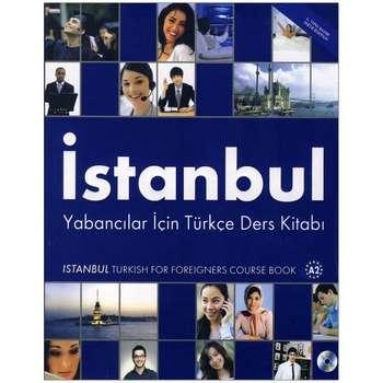 کتاب Istanbul A2 اثر Ferhat Aslan انتشارات Kultur Sanat Basimevi