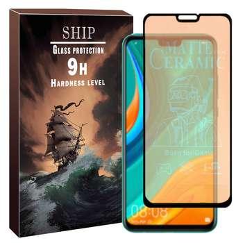محافظ صفحه نمایش مات شیپ مدل SHmcer-01 مناسب برای گوشی موبایل هوآوی Y8s