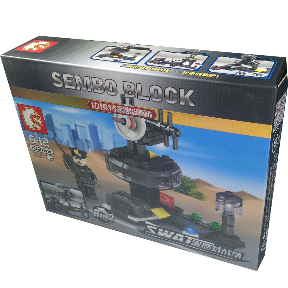 ساختنی سمبوبلاک مدل 102159