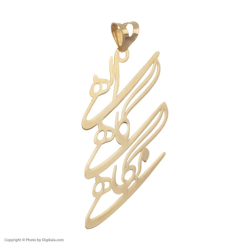 آویز گردنبند طلا 18 عیار زنانه مایا ماهک مدل MM1117