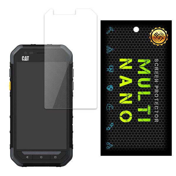 محافظ صفحه نمایش مولتی نانو مدل Pro مناسب برای گوشی موبایل کاترپیلار S30 / Cat S30