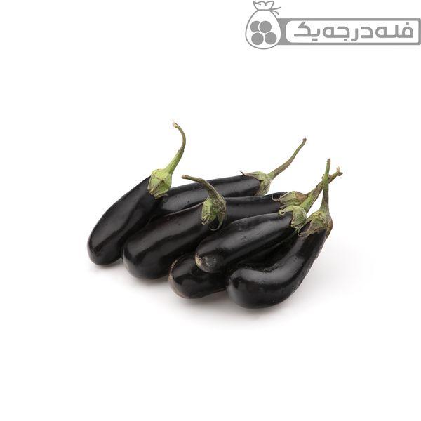 بادمجان گلخانه ای فله - 1 کیلوگرم
