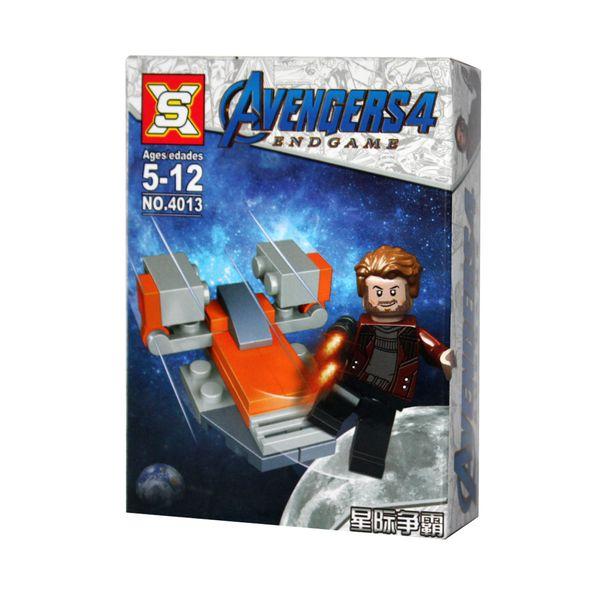 ساختنی اس ایکس مدل قهرمانان کد 4013-10