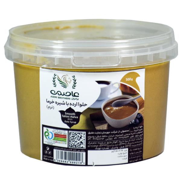 حلوا ارده نرم با شیره خرما برادران عاصمی - 500 گرم