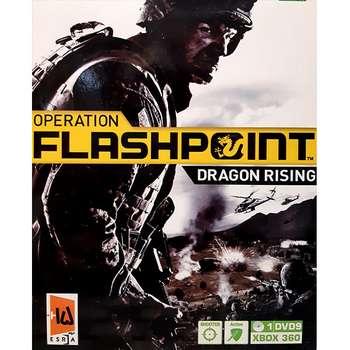 بازی OPERATION FLASHPOINT  مخصوص Xbox 360