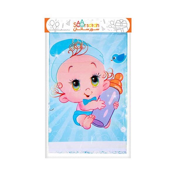 سفره یک بار مصرف سورساتان مدل نوزاد پسر سایز120×180سانتیمتر