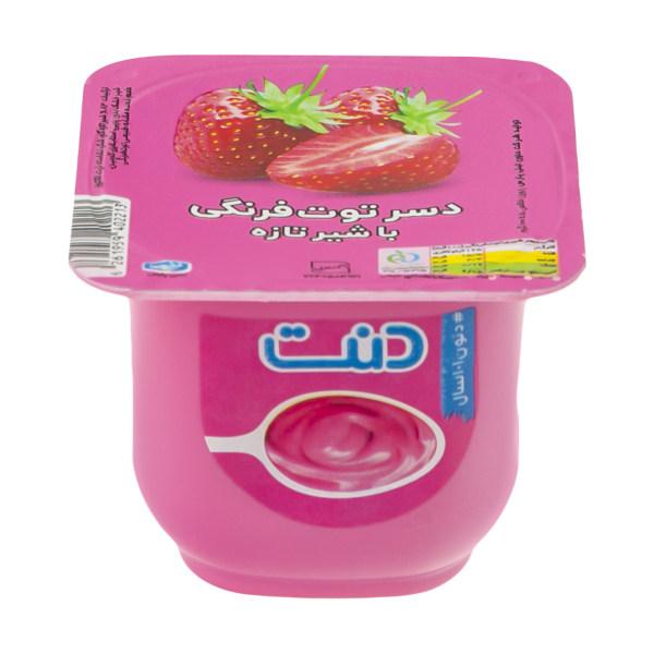 دسر فرانسوی توت فرنگی دنت مقدار 100 گرم