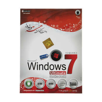 سيستم عامل Windows 7 Ultimate DVD5 نشر بلوط