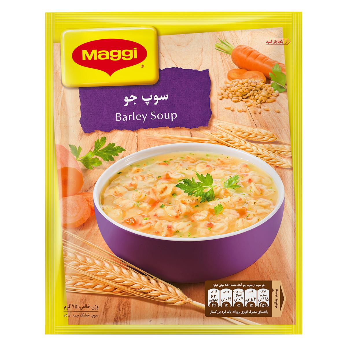 سوپ جو مگی - 75 گرم