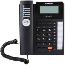تلفن پاشافون مدل KX-T7007CID
