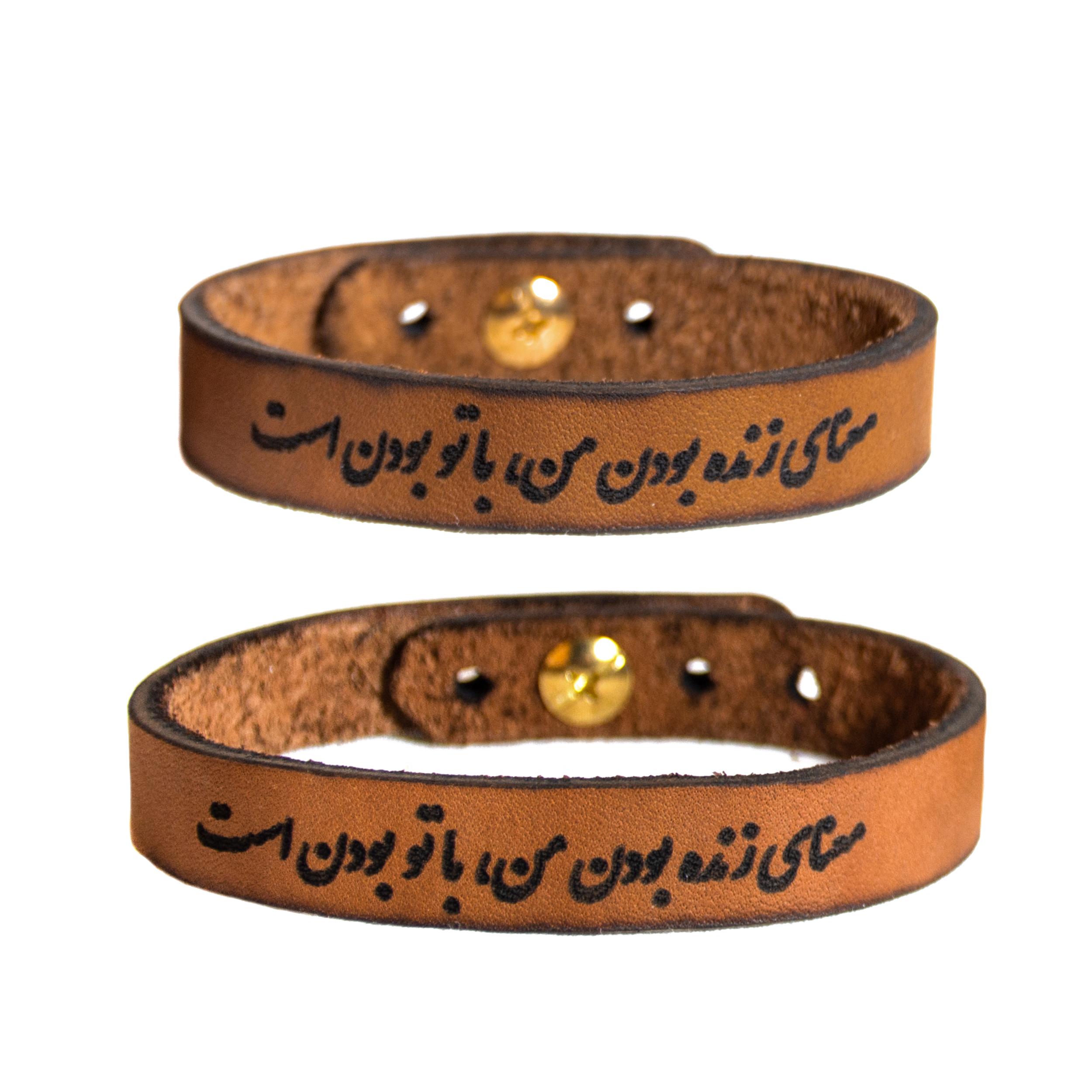 دستبند آزرایت جولری مدل معنا مجموعه 2 عددی