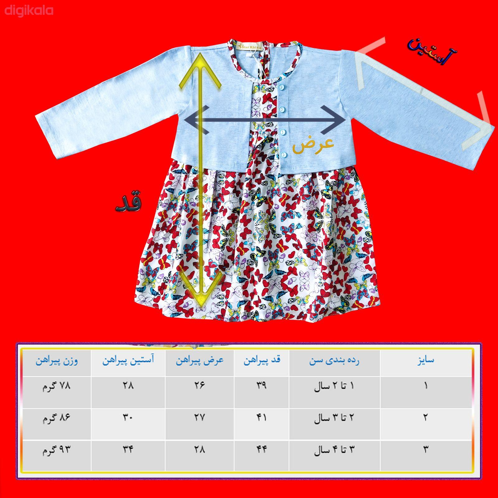 پیراهن دخترانه استارکیدز کد B001101 main 1 1