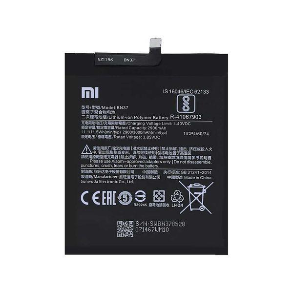 باتری موبایل BN37 ظرفیت 3000 میلی آمپر ساعت مناسب برای گوشی موبایل شیائومی Redmi 6