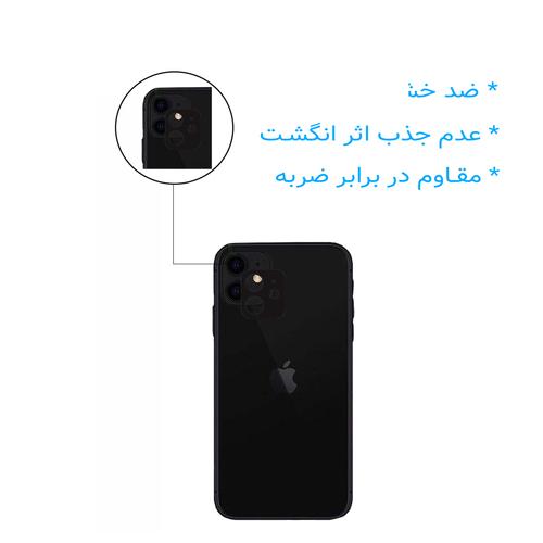 محافظ صفحه نمایش یو سیو مدل js مناسب برای گوشی موبایل اپل iphone 11 pro max به همراه محافظ لنز دوربین