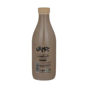 شیر قهوه پرچرب چوپان - 945 میلی لیتر