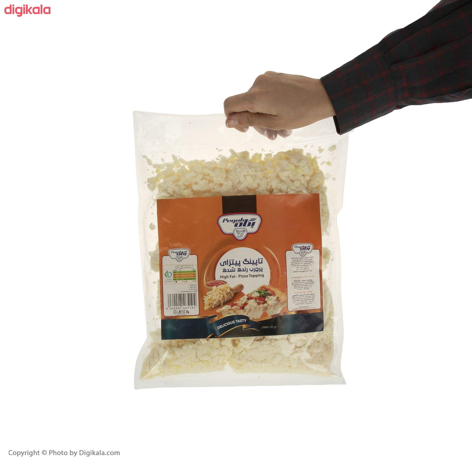 تاپینگ پرچرب پیتزا پگاه - 1 کیلوگرم main 1 1