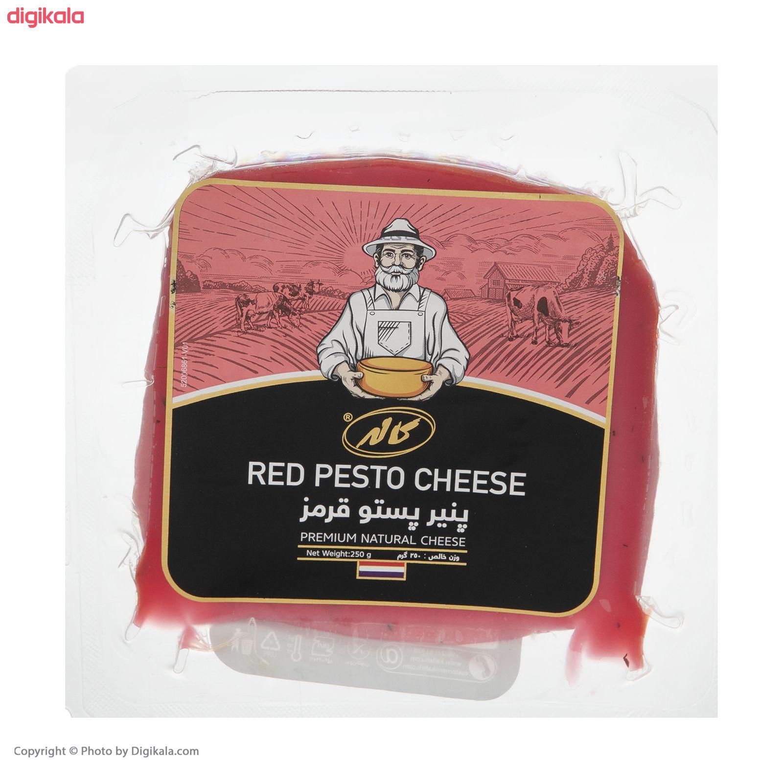 پنیر گودا پستو قرمز کاله مقدار 250 گرم main 1 2