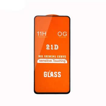 محافظ صفحه نمایش مدل F21to مناسب برای گوشی موبایل سامسونگ Galaxy A12