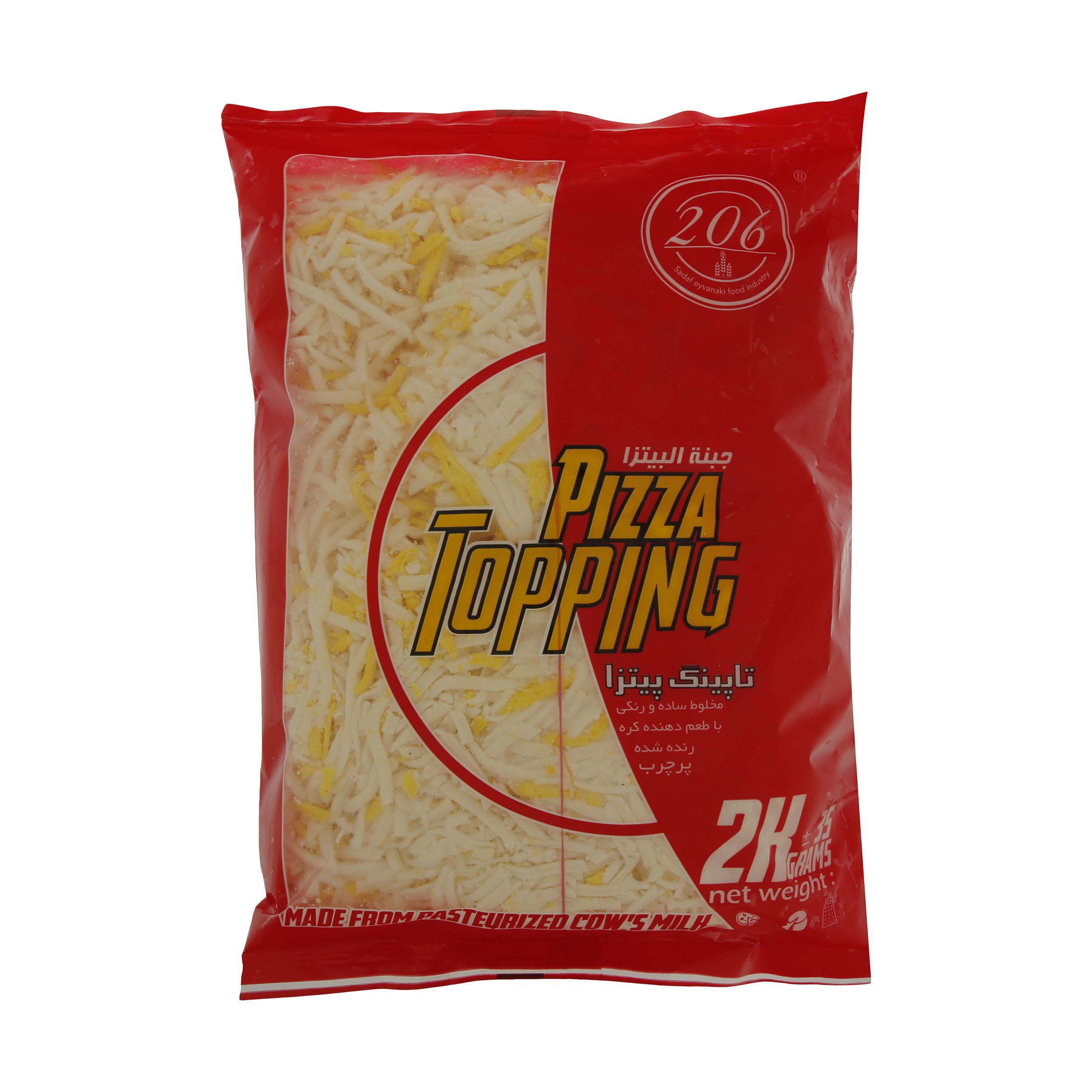 پنیر پیتزا رنده شده 206 - 2 کیلوگرم