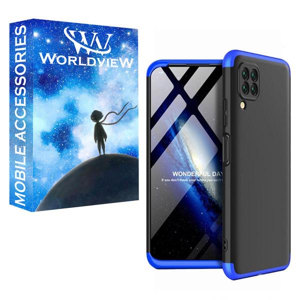 کاور 360 درجه ورلد ویو مدل WGK-1 مناسب برای گوشی موبایل سامسونگ مدل Galaxy A12