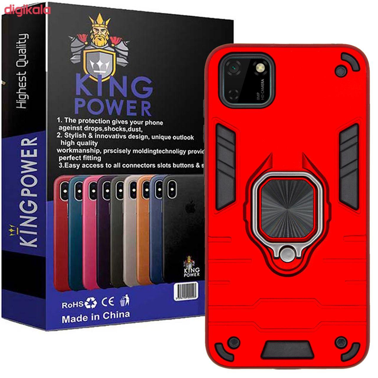 کاور کینگ پاور مدل ASH22 مناسب برای گوشی موبایل هوآوی Y5p / Y5 2020 / آنر 9S main 1 2