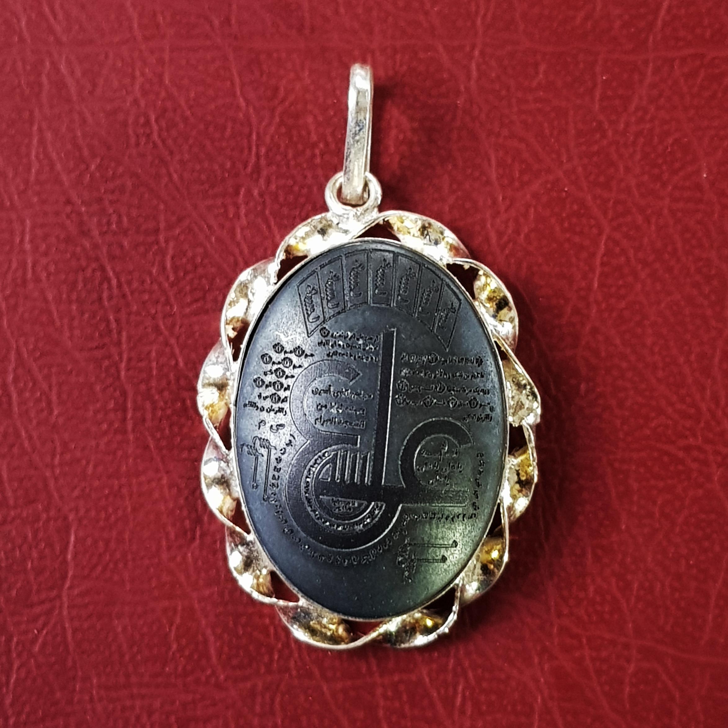 آویز گردنبند نقره زنانه سلین کالا کد ce-ha2