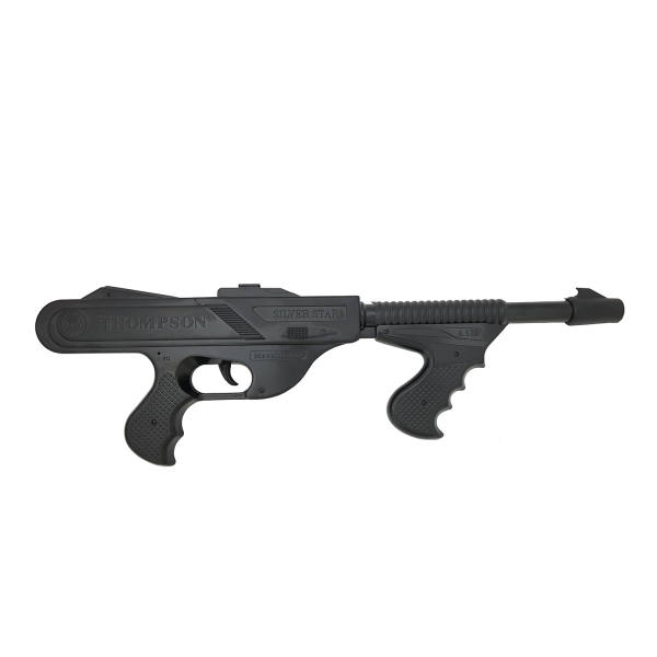 تفنگ اسباب بازی سیلور استار مدل naabsell105