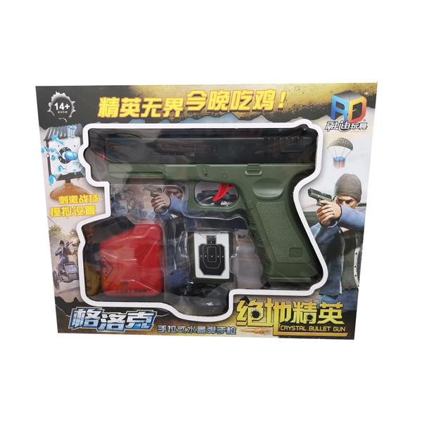 تفنگ بازی طرح کلت مدل CRYSTAL BULLET GUN