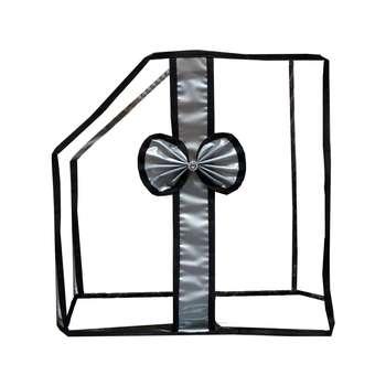 کاور چرخ گوشت مدل الماس