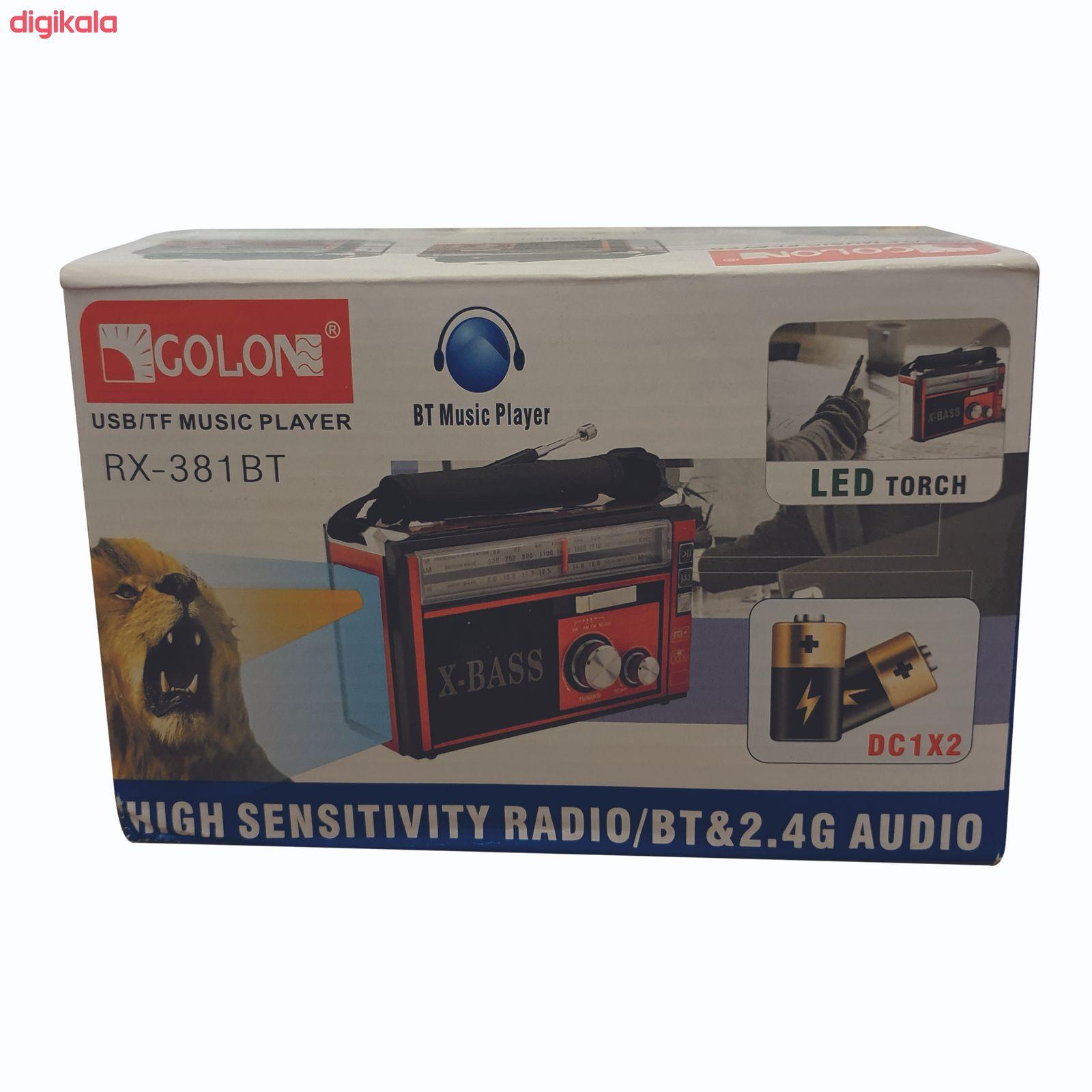رادیو گولون مدل RX-382BT main 1 11